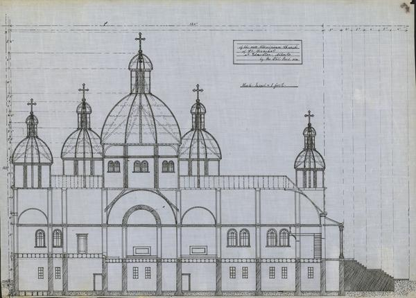 Fr ruh blueprint of side view or cross section of st josaphat fr ruh blueprint of side view or cross section of st josaphat ukrainian catholic church in edmonton alberta malvernweather Choice Image